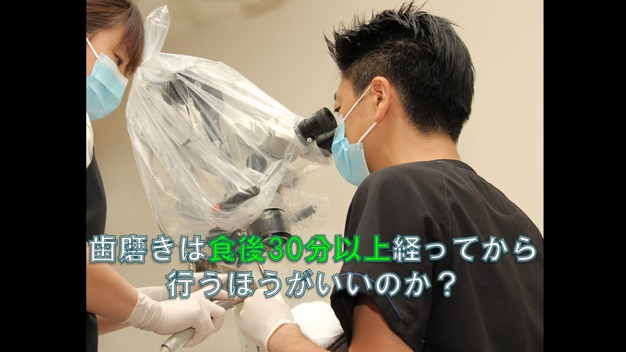 群馬 前橋 歯磨き 虫歯 歯周病 予防