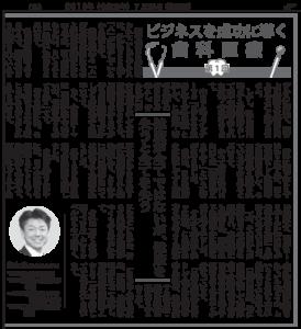 群馬 歯科 前橋 高崎 伊勢崎 桐生 太田 定期検診 予防歯科 インプラント セカンドオピニオン