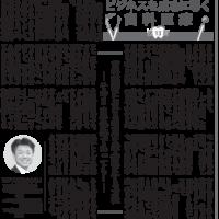 群馬,歯科,前橋,高崎,伊勢崎,太田,桐生,歯科医療,費用,最小限,自費診療